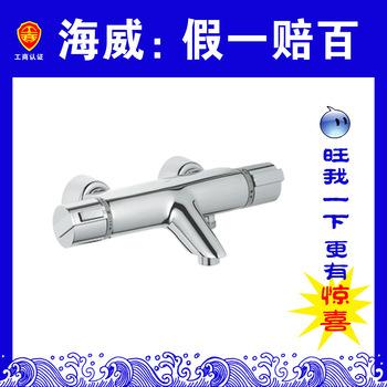 Dual probe 2000 constant temperature bath shower faucet 34174000