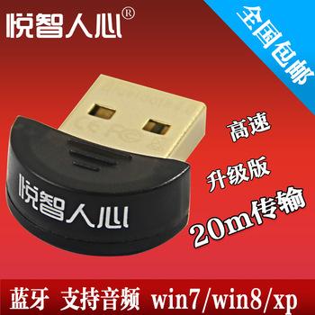 Bluetooth receiver high speed 4.0 bluetooth transmitter win7 semi-cirle