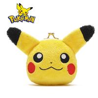 Bright yellow pokemon pikachu hoaxed coin purse coin case small messenger bag 50g
