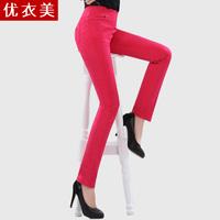 Clothing summer 2013 female trousers elastic pencil pants high waist skinny pants women's 24102
