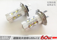 Car h1 h7 h4 fog lamp bulb big bulb led high power super bright high power 60w lens
