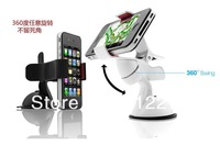 Free shipping Wholesale Universal Car PC Holder 200pcs Rotating 360 Degree support , Size can be Adjusted