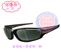 Free shipping Quaking as9086 casual glasses sunglasses polarized fishing glasses