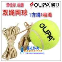 Rubber rope t205 tennis ball training device tennis ball with rope ball thickening trainer base
