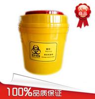 10pcs/lot 4l tool box medical sharps box
