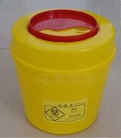 Tool box sharps box sealed box medical circle needles syringes box 1l2l3l6l8l yellow box  container