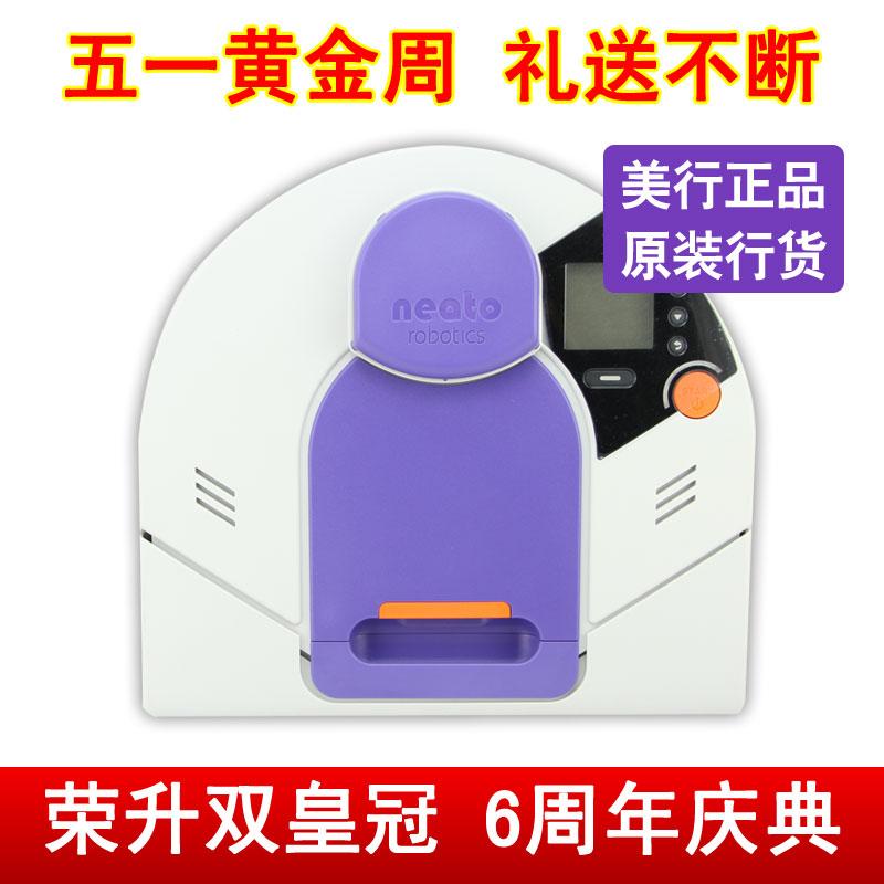robotic vacuum Neato xv-11 xv-21 automatic intelligent vacuum cleaner robot vacuum cleaner warranty(China (Mainland))