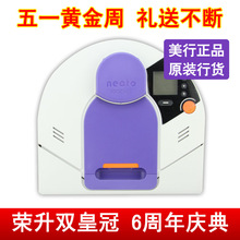 popular neato robotic vacuum cleaner