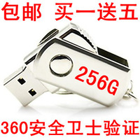 Free shipping 128gu plate 256 g usb flash drive 128 g metal usb flash drive  wholesale