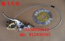 motorcycle brake assembly reviews