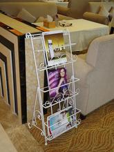 cheap decorative magazine rack