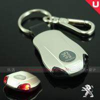 Peugeot peugeot with light car series key ring buckle pulchritudinous 206