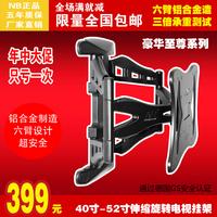 Luxury nb 40 - 52 lcd rack tv stand rotating tv rack mount