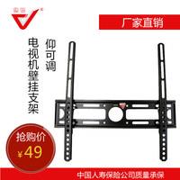 Lcd rack general tv machine wall mount adjustable 32 42