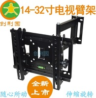 14 - 32 retractable lcd rack rotating lcd rack mount monitor holder