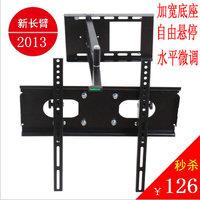 32 - 47 general rotating lcd rack tv mount ultra long retractable