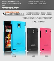 Free shipping Imak ultrathin matte hard protective case cover skin for Huawei Ascend P1 U9200