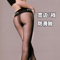 Ultra-thin 3d invisible pantyhose stockings broad-brimmed t sexy full transparent
