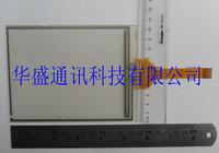 G . gunze u t . s.p 4.484 . 038 g-22 touch screen touch board touch glass