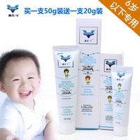 V child infant toothpaste child fluoride-free edible toothpaste