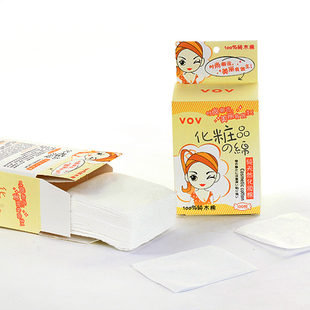 Min. Order is $10 ( Can Mix order ) ! A189 good helper 50 natural cotton pad
