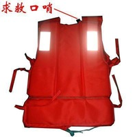 High quality adult life vest belt whistle 160 mdash . 175cm