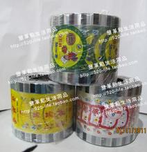 vacuum lid price