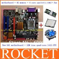 HOT! New desktop motherboard G41+ true quad-core 5405(2.00GHZ)INTEL CPU  high speed 12M+ 4GB ram + Quiet fan