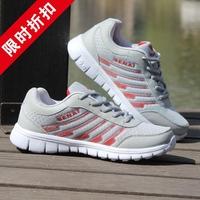 2013 male sport shoes casual shoes men casual shoes gauze breathable shoes low-top