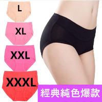 2013 new arrive high waists women underwear,candy colors big size xl,xxl,xxxl ,50g modal cotton panties free shipping