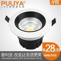 lightbulb Cob led spotlights lighting 3w ceiling light  wall lights 0056 super led lanterna super led