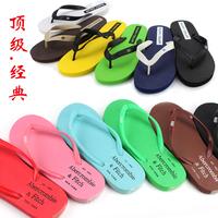 Top flip flops summer lovers flat slip-resistant flat heel sandals flip beach slippers