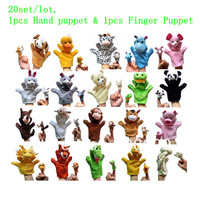 Free Shipping !  stuffed animal toy hand puppet and finger puppets sets