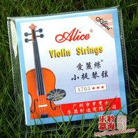 Free shipping Alice A703 violin string