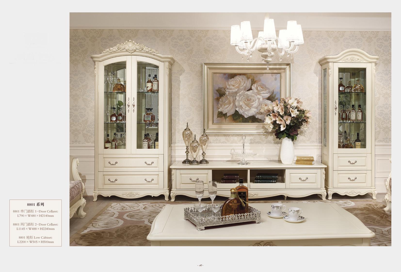 Мебель Для Посуды В Гостиную
