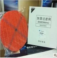 Daikin streamer air purifier crocheters filter replace filter daikin