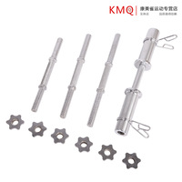 Standard mercerizing dumbbell bar chrome standard barbell general 50cm rod