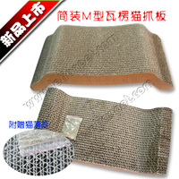 Lotte pet softcover wave cat bed corrugated paper cat scratch board cat Mentha 3000210