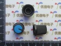 High quality plastic  potentiometer knob (Single and double potentiometer)