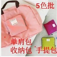 Travel folding storage bag oversized shopping bag travel storage bag waterproof shoulder bag handbag