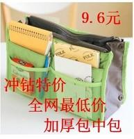 Multifunctional double zipper storage bag handbag storage sorting bags