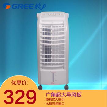 Gree air conditioning fan cooling fan single cold fan ks-0602ahg 4 adjust tilting handle