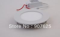 AC85-265V Indoor 5730SMD 12W led panel lamp  LJMBD-XSYA11-12