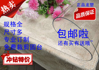 Transparent soft glass dining table cloth tablecloth table mat waterproof disposable pvc crystal mat