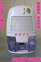 Yavid etd250 dehumidifier mini dehumidifier wardrobe bookcase