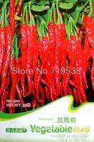 Red line redpepper seeds vegetable seeds 30seeds c011