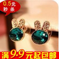 20pairs/lot E2105 gem rhinestone exquisite rabbit stud earring accessories sea blue earring 2013