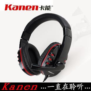 Km-790 computer earphones 3.5mm standard double pin belt quality gift box set wire earphones