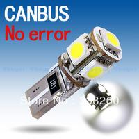 T10 5 SMD Pure White CANBUS OBC No Error Interior Car W5W 5 LED Light Bulb Parking Car Light Source