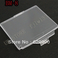 100% GUARANTEE  10 PCS Free shgipping worldwide +tracking number Hard LCD Cover Screen Protector For Nikon D300 BM-8